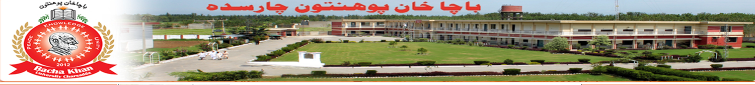 Bacha Khan University Charsadda